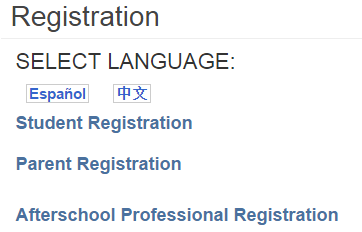 register_now5.png